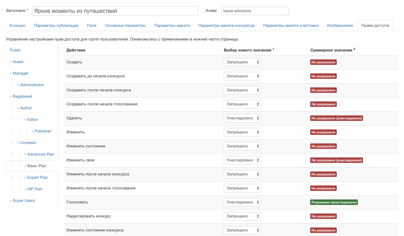 Configure permissions for selected User Group