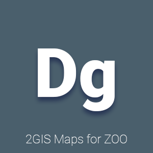 2GIS Maps for ZOO