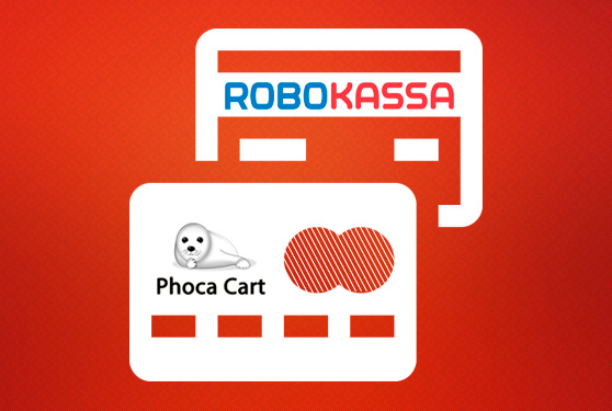 Robokassa payment plugin for Phoca Cart