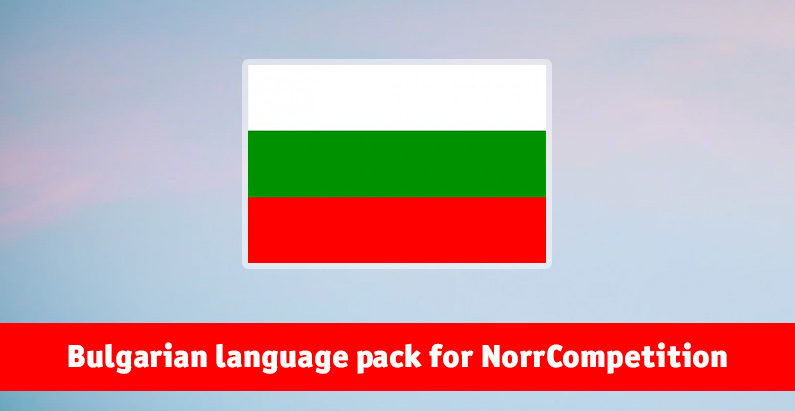 Bulgarian language pack for NorrCompetition updated