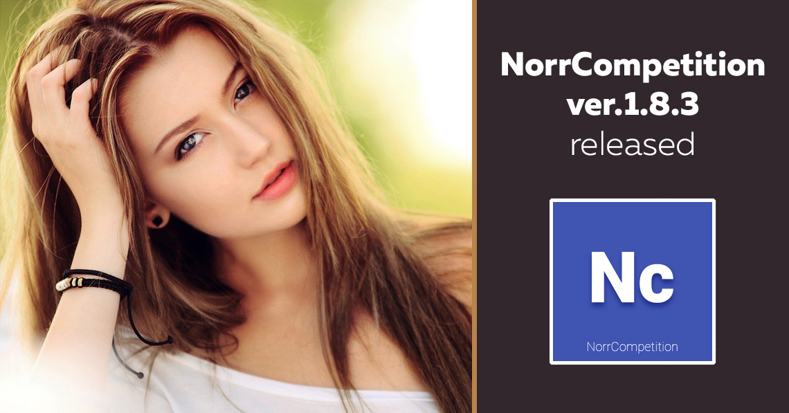 NorrCompetition 1.8.3 released