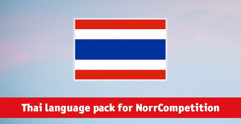 Thai language pack for NorrCompetition added